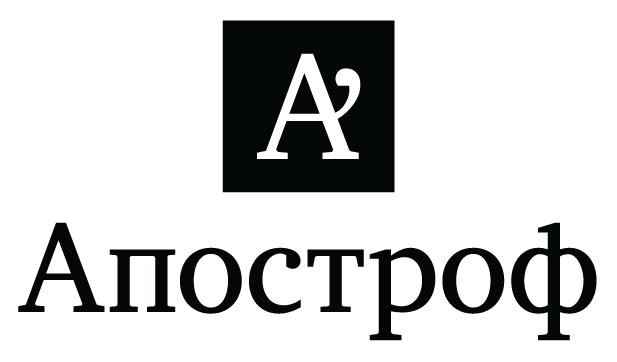 apostrophe_logo