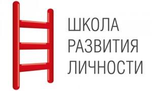 logo_profil-300x180